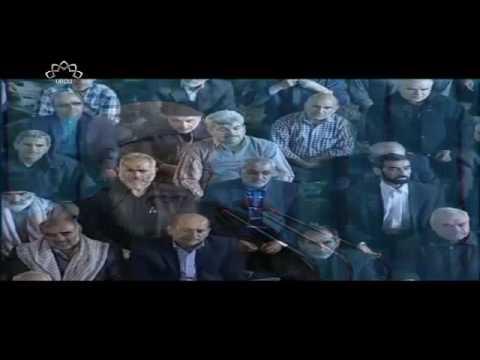 [04 Nov 2016] Tehran Friday Prayers | - آیت اللہ موحدی کرمانی خطبہ جمعہ تہران - Urdu