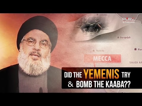 Did the Yemenis Try and Bomb the Kaaba?? | Arabic sub English