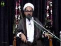 [05] Topic: Siraat-e-Mustaqeem Qurani Ayaat ke Roshni May   Moulana Muhammad Raza Dawoodani - Safar 1438/2016 - Urdu