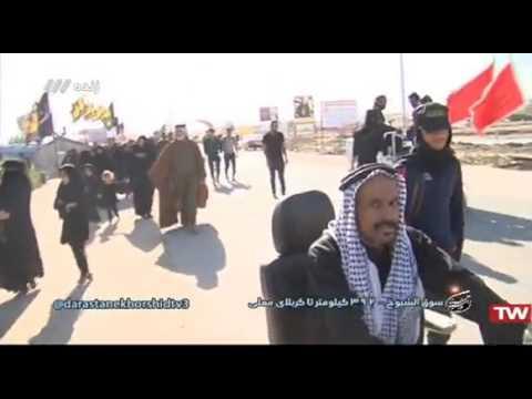 18 - پیاده روی اربعین سوق الشیوخ - ۳۹۲ کیلومتر تا کربلا - بخش ۱ - Farsi
