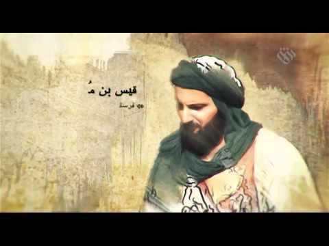 مستند حسین سیدالشهداء | حقایق موجود درباره قیام عاشورا قسمت 7/11 - Fars