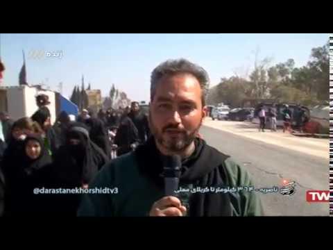 23 - پیاده روی اربعین ناصریه - ۳۶۴ کیلومتر تا کربلا - بخش ۳ - Farsi