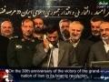 President Ahmadinejad congratulates Iran - Persian sub English