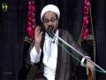 [08] Topic: Siraat-e-Mustaqeem Qurani Ayaat ke Roshni May   Moulana Muhammad Raza Dawoodani - Safar 1438/2016 - Urdu