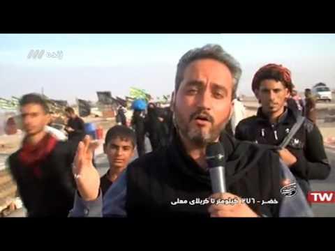 31 - پیاده روی اربعین الخضر - ۲۷۶ کیلومتر تا کربلا - بخش ۳ - Farsi