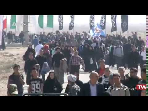 32 - پیاده روی اربعین خوزستان - مرز چذابه - Farsi
