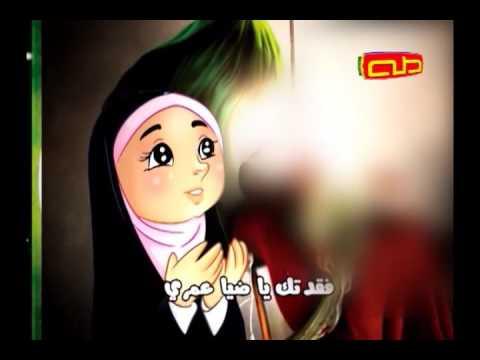 بكتك عيني bikatuk aini - Arabic
