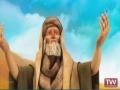 [04] پیامبران - فیل سواران - Farsi