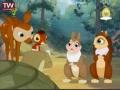 آقای مهربان Animated Movie - Farsi