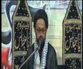 4th Majlis 1438/2016 مودت اہلبیت ؑ اور اس کے ثمرات - H.I Syed Sadiq Raza Taqvi - Urdu