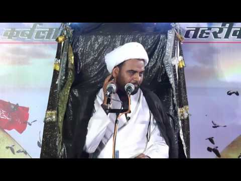 aal e saud naam tawheed kaa lete hain aur ghulami america ki - Urdu