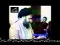 Life of Ayatollah Ali Khamenai - Part 2 of 6 - Persian sub Urdu