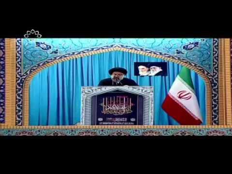 [11 Nov 2016] Tehran Friday Prayers | - آیت اللہ سید احمد خاتمی خطبہ جمعہ تہران - Urdu