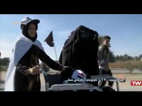 44 - پیاده روی اربعین الحمزه - ۱۶۹ کیلومتر تا کربلا - بخش ۲