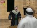 [05] روزنه اسرار- سزای تزویر - Farsi