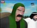 [07] روزنه اسرار- لطف الهی - Farsi