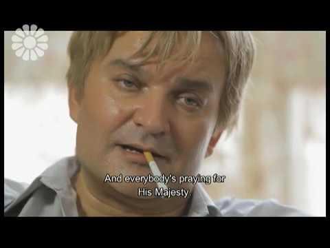 [32][Drama Serial] Kemiya سریال کیمیا - Farsi sub English