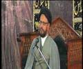[Ayam-E-Fatimiya 1437 Hijari 2016] 4th Majlis : H.I Syed Mohammad Zaki Baqiri - G/9-2 Islamabad | Urdu