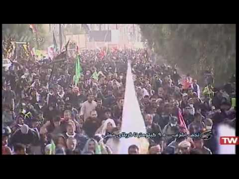54 - پیاده روی اربعین -  نجف اشرف - ۹۰ کیلومتر تا کربلا - بخش ۳ - Farsi