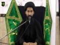[01] Topic: Aqidah, Marefat Or Amal | Moulana Arif Shah Kazmi - Safar 1438/2016 - Urdu