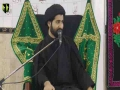[03] Topic: Aqidah, Marefat Or Amal | Moulana Arif Shah Kazmi - Safar 1438/2016 - Urdu