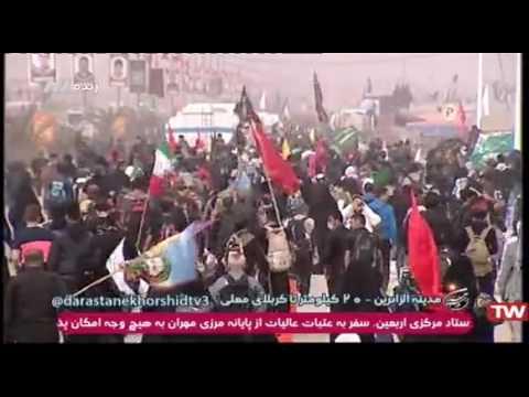61 - پیاده روی اربعین - مدینه الزائرین - ۲۰ کیلومتر تا کربلا - بخش ۲ - Fa