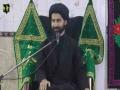 [05] Topic: Aqidah, Marefat Or Amal | Moulana Arif Shah Kazmi - Safar 1438/2016 - Urdu