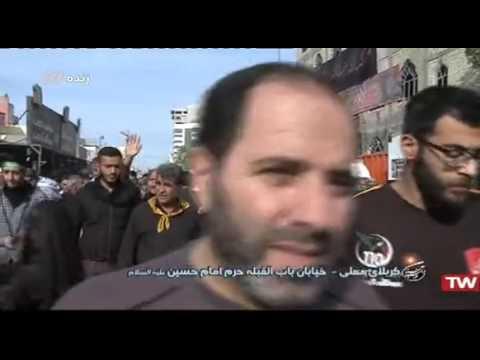 71 - پیاده روی اربعین کربلای معلی - بخش ۳ - Farsi