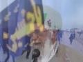 Clip - Ziarat Wa Zaireen e Arbaeen Ki Ahmiat - Rahbar-e-Moazzam - Farsi Sub Urdu
