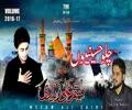 1 Title Nauha Moharram 1438 Hijari 2016 Chalo Hussaniyo By Mesum ALi ZaiDi - Urdu