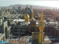 [Short Clip] Unity of Shia and Sunni from Toronto Clip about imam Reza as - english