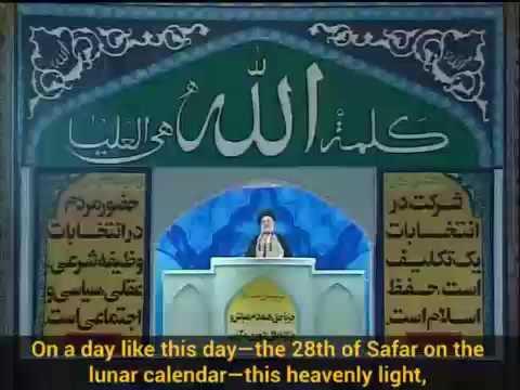 Ayatollah Khamenei : The story of Prophet (pbuh) asking people for forgiveness - Farsi sub English