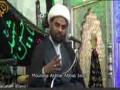 Majlis [05] | Hujjat ul Islam Moulana Akhtar Abbas Jaun | Masoomeen (as) ki Akhlaqi Seerat | Urdu