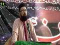[Youm-e-Hussain as] Janab Faisal Azizi Sahab -  (JPMC) Karachi - Urdu