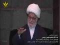 [02-KHAMSA MAJALIS-E-AZA] Spk: Ayatollah Ghulam Abbas Raisi |Topic: Asbab-o-Moharakat Waqia Karbala - Urdu
