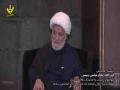 [05-KHAMSA MAJALIS-E-AZA] Spk: Ayatollah Ghulam Abbas Raisi |Topic: Asbab-o-Moharakat Waqia Karbala - Urdu