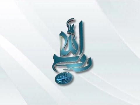روح الله - لا تتفرّق بكم السُّبُل - الإمام الخميني. - Farsi sub Arabic