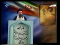 Friday Sermon - 6th Feb 2009 - Ayatollah Ahmed Khatami - Full Sermon - Persian