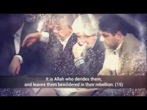 Ayatollah Khamenei reciting verses from Surah Al Baqara - Arabic sub English
