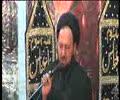 2nd Majlis Moharram 1436 Hijari 2014 By Allama Syed Ali Hussain Madani at Jamia Al-Sadiq as G-9/2 Islamabad - Urdu
