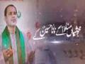 [01] Wehdat Album 2016/2017 - Khushiyan Manao Aagay Nana Husssain Ke - Br. Ali Deep Rizvi - Rabbiul Awwal 1438 - Urdu