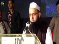 Janab Manzar ul Haq Thanvi | Qoumi Milad-e-Mustafa saww Conference - 1438/2016 - Urdu