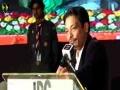 Janab Faisal Raza Abidi  | Qoumi Milad-e-Mustafa saww Conference - 1438/2016 - Urdu