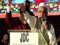 Janab Sarwar Madni  | Qoumi Milad-e-Mustafa saww Conference - 1438/2016 - Urdu