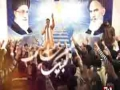 [05] Wehdat Album 2016/2017 - Azmat-e-Rehber Zindabad - Br. Ali Deep Rizvi - Rabbiul Awwal 1438 - Urdu
