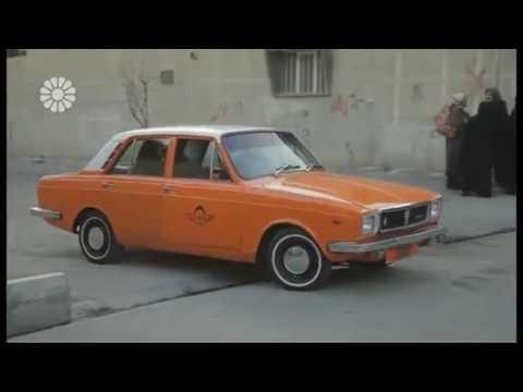 [66][Drama Serial] Kemiya سریال کیمیا - Farsi sub English