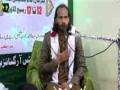 [Jashne Wiladat Rasoole Khuda wa Imam Jafar Sadiq (AS)] Manqabat : Br.Own Rizvi - Rabi Ul Awal 1438 - Urdu