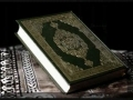 Dawud Wharnsby - Bismillah A Whisper of Peace - English