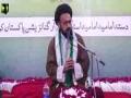 [جشن صادقین | Jashne Sadiqain] - Speech : H.I Maulana Sadiq Raza Taqvi | Rabi Ul Awal 1438/2016 - Urdu