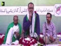 [جشن صادقین | Jashne Sadiqain] - Manqabat : Syed Ali Deep Rizvi | Rabi Ul Awal 1438/2016 - Urdu
